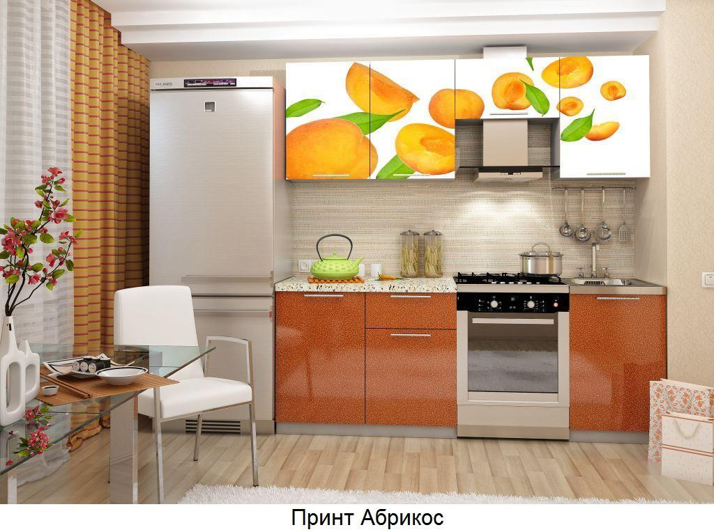 Кухна Олива с фотопечатью Абрикос на верхних фасадах